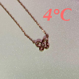 4℃ - 4°C 10金ピンクゴールド ダイヤモンドネックレス