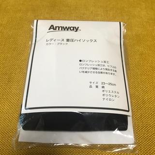 アムウェイ(Amway)のアムウェイ レディース 着圧ハイソックス (ソックス)