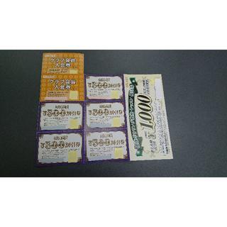 5千円分 ラウンドワン 株主優待券(ボウリング場)