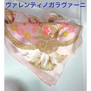ヴァレンティノガラヴァーニ(valentino garavani)のヴァレンティノガラヴァーニ  シフォン系 シルク スカーフ(バンダナ/スカーフ)