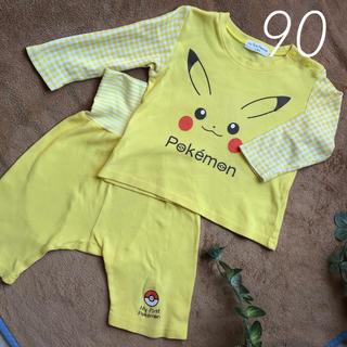ポケモン(ポケモン)のポケモン パジャマ 90 長袖(パジャマ)