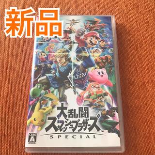 Nintendo Switch - 本日のみの価格!新品未開封 任天堂 大乱闘スマッシュブラザーズ special