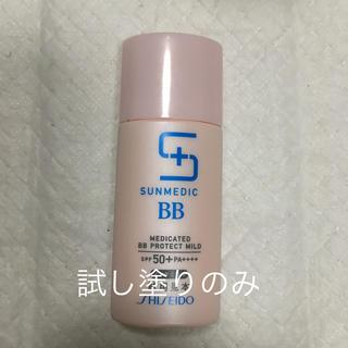 SHISEIDO (資生堂) - サンメディック    薬用 BB 日焼け止め