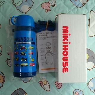 ミキハウス(mikihouse)のmikihouse 水筒(水筒)