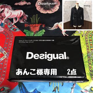 デシグアル(DESIGUAL)のDesigual スカーフバック & IDANA ブラウス 新品2点(バンダナ/スカーフ)