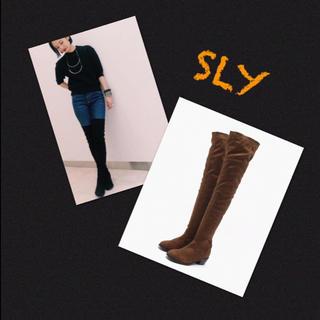 スライ(SLY)の新品・未使用✨SLY ストレッチ ブラウン サイハイ ニーハイ ブーツ 美脚 (ブーツ)