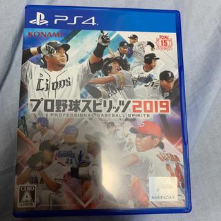 コナミ(KONAMI)のプロ野球スピリッツ2019 PS4版(家庭用ゲームソフト)