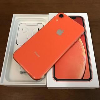 新品 iPhone XR 64 GB コーラル SIMロック 解除予定