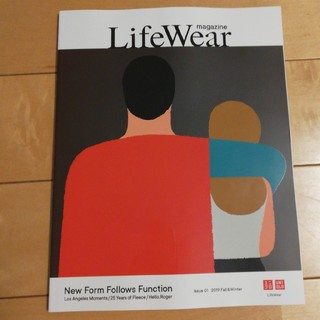 ユニクロ(UNIQLO)のUNIQLO LifeWear magazine ユニクロ ライフウェアー マガ(ファッション)