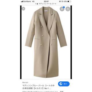 マディソンブルー(MADISONBLUE)のマディソンブルー パールボタン コート(ロングコート)