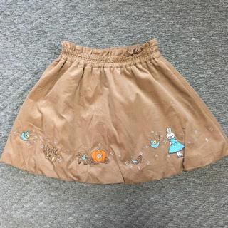 KP - ニットプランナー*スカート*120