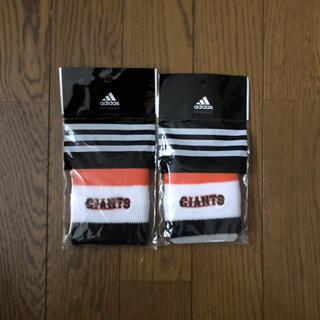 アディダス(adidas)のアディダスリストバンド2個セット(バングル/リストバンド)