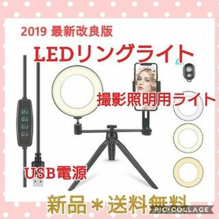 LEDリングライト  撮影照明用ライト USB電源