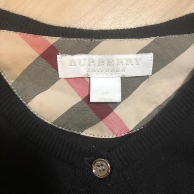BURBERRY(バーバリー)のバーバリー キッズ カーディガン 黒 キッズ/ベビー/マタニティのキッズ服 女の子用(90cm~)(カーディガン)の商品写真