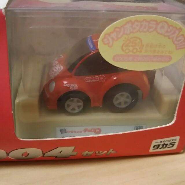 Volkswagen(フォルクスワーゲン)のフォルクスワーゲン チョロQ CRT2004 エンタメ/ホビーのおもちゃ/ぬいぐるみ(ミニカー)の商品写真