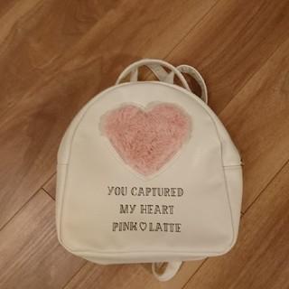 ピンクラテ(PINK-latte)のピンクラテのリュック(リュックサック)