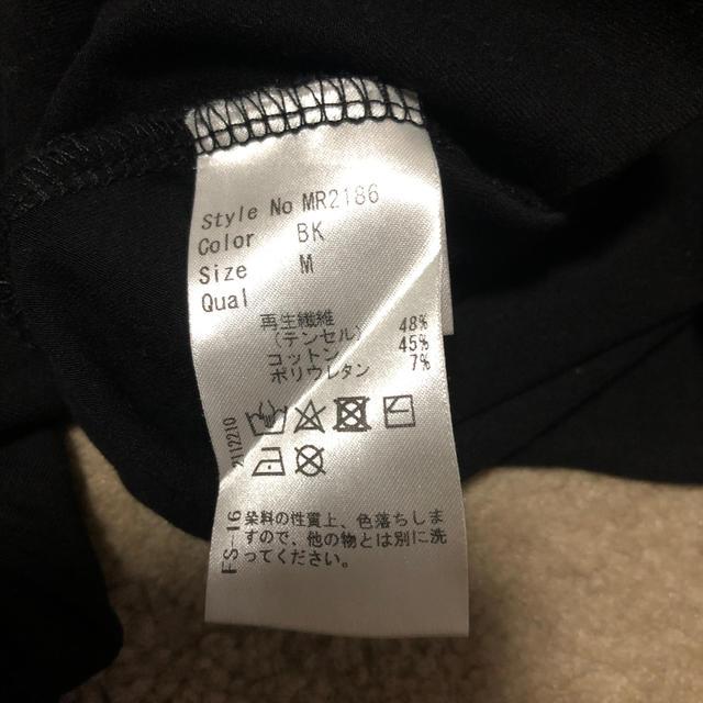 Rady(レディー)のRady ガール メンズTシャツ メンズのトップス(Tシャツ/カットソー(半袖/袖なし))の商品写真