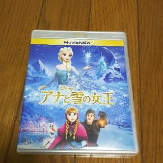 アナと雪の女王 MovieNEX (ブルーレイ+DVD+デジタルコピー+Movi