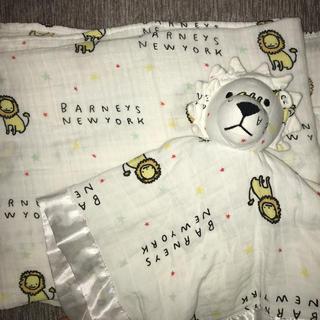 BARNEYS NEW YORK - 新品 バーニーズニューヨーク ベビー おくるみガーゼ おしゃぶりガーゼ ライオン