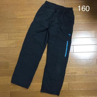 PUMA - 160cm♡プーマ 冬物パンツ