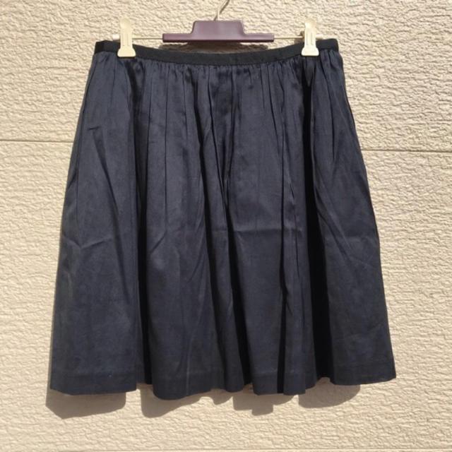 23区(ニジュウサンク)の23区 スカート ネイビー 38 レディースのスカート(ひざ丈スカート)の商品写真