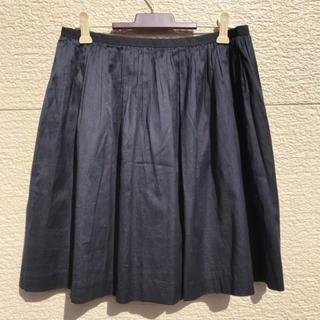 ニジュウサンク(23区)の23区 スカート ネイビー 38(ひざ丈スカート)