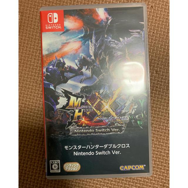 CAPCOM(カプコン)のモンスターハンターダブルクロス Nintendo Switch Ver. エンタメ/ホビーのゲームソフト/ゲーム機本体(家庭用ゲームソフト)の商品写真