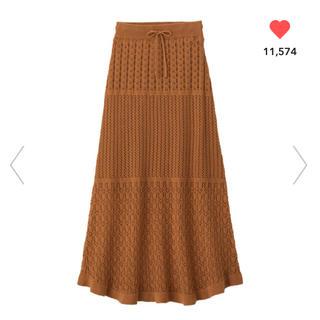 ジーユー(GU)の新品タグ付き gu 透かし編みニットスカート(ロングスカート)