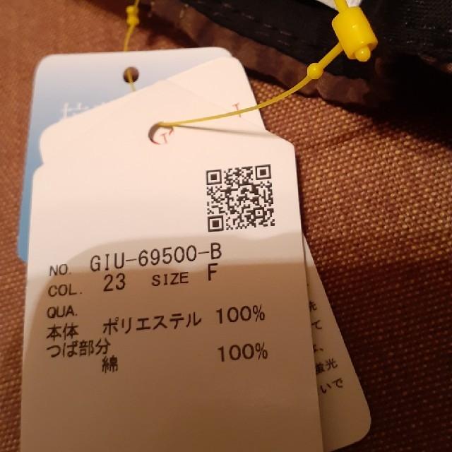 TODAYFUL(トゥデイフル)のレオパードCAP期間限定 レディースの帽子(キャップ)の商品写真