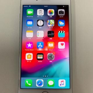 iPhone - iPhone8plus  256 5084