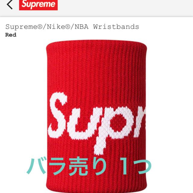 Supreme(シュプリーム)のバラ売りsupreme nike nba wristband red メンズのアクセサリー(バングル/リストバンド)の商品写真