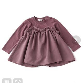 NARUMIYA INTERNATIONAL - 新品未使用 broom  キャミレイヤード風長袖Tシャツ