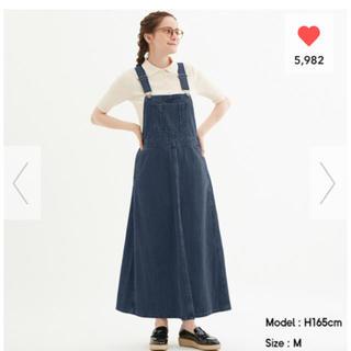 GU - GU デニム サロペットスカート ジーユー 新品 S