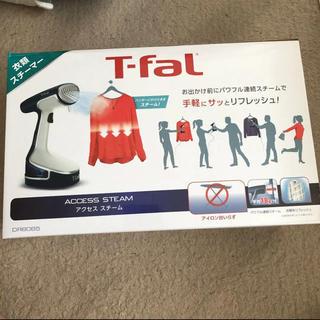 T-fal アクセススチーム dr8085j0  DR8085J0