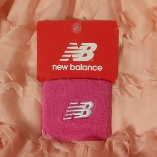 ニューバランス(New Balance)のnew balance リストバンド(その他)