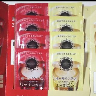 SHISEIDO (資生堂) - アクアレーベルスペシャルジェルクリーム