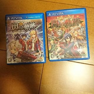 PlayStation Vita - 英雄伝説 閃の軌跡1&2 PS Vita版
