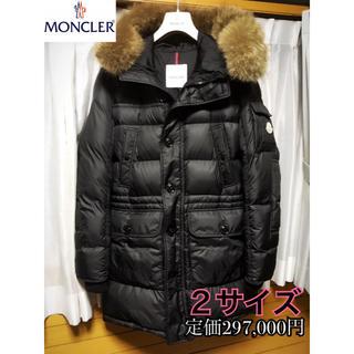 モンクレール(MONCLER)の【価格交渉OK!】モンクレール/afftonアフトン/ロングダウンコート2サイズ(ダウンジャケット)