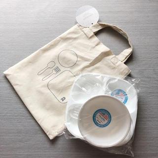 ミキハウス(mikihouse)の新品 PIENI KOTI ベビー食器(離乳食器セット)