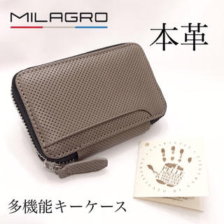 ポールスミス(Paul Smith)の新品 Milagro ミラグロパンチングレザー  多機能キーケース(キーケース)
