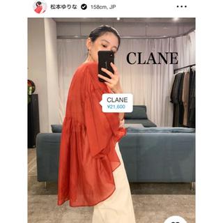 DEUXIEME CLASSE - CLANE♡メゾンエウレカ ヌキテパ ELIN IENA un3d リムアーク