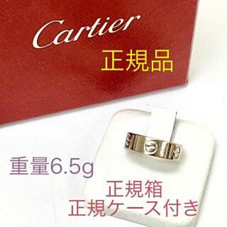 カルティエ(Cartier)の正規品 Cartier カルティエ K18ホワイトゴールド ラブリング(リング(指輪))