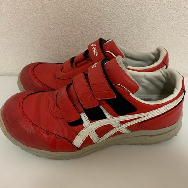 asics(アシックス)のアシックス asics 安全靴 CP301 レッド メンズの靴/シューズ(その他)の商品写真