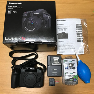 Panasonic - Lumix G8ボディ + SDカード64GB