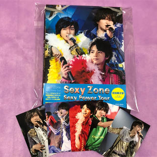 Sexy Zone - Sexy Zone Sexy Power Tour【Blu-ray】