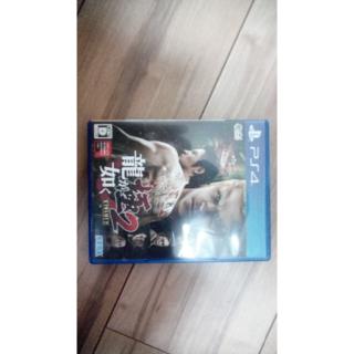 PlayStation4 - 龍が如く極2
