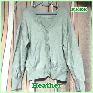 heather - Heather♡ミントグリーン カーディガン♡FREE