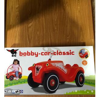 ボーネルンド(BorneLund)のボビーカークラッシック (電車のおもちゃ/車)