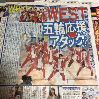 ジャニーズWEST - スポーツニッポン ジャニーズWEST