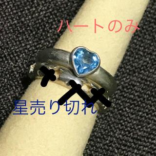 フォリフォリ(Folli Follie)のフォリフォリ ファッションリング 中古(リング(指輪))